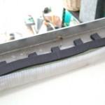 insulation_strip